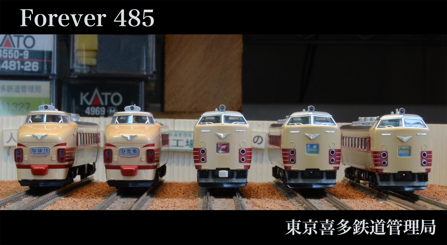 160619_001_sayonara485.jpg