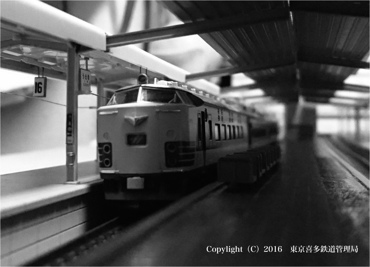 160830_ueno-chihei_003.jpg