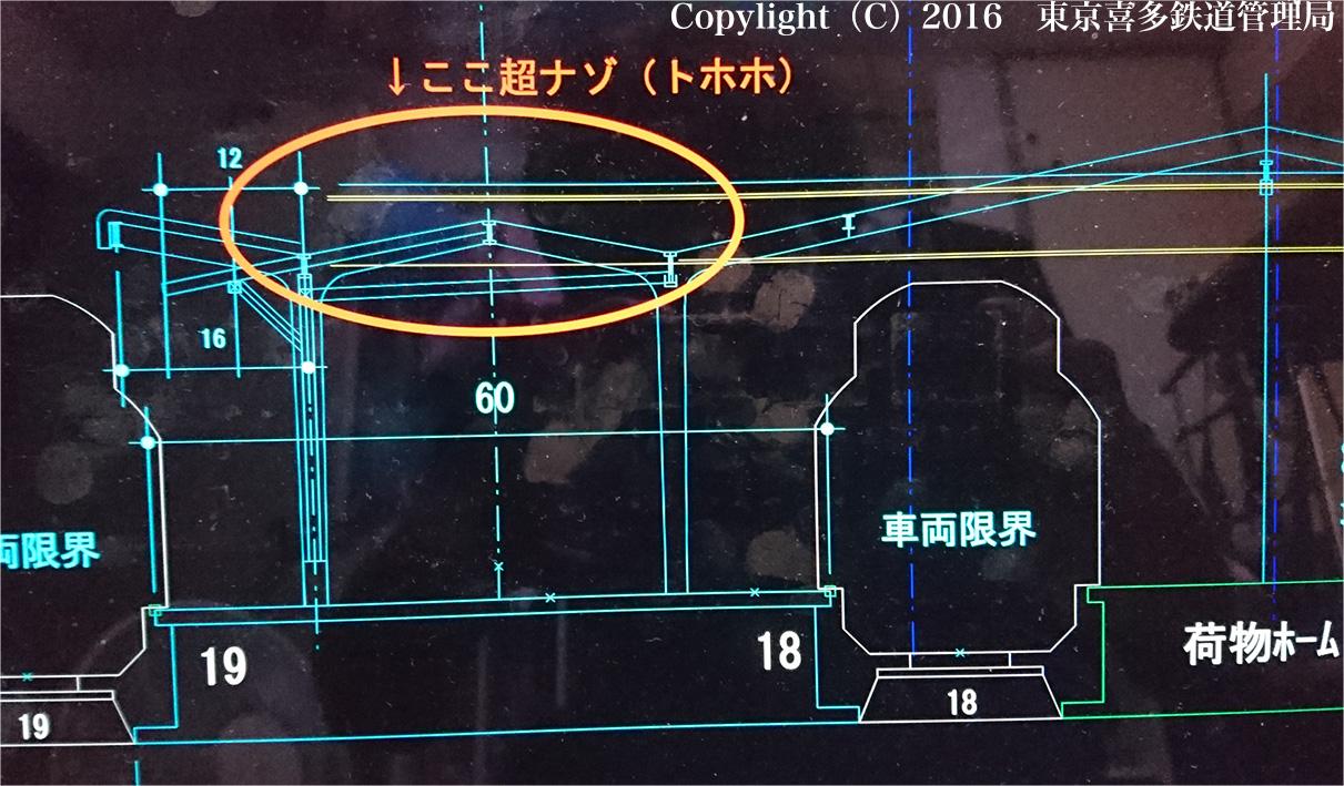 160919_001_ueno_track18.jpg