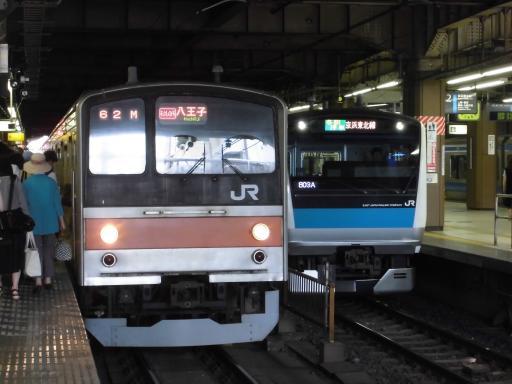 205系&E233系