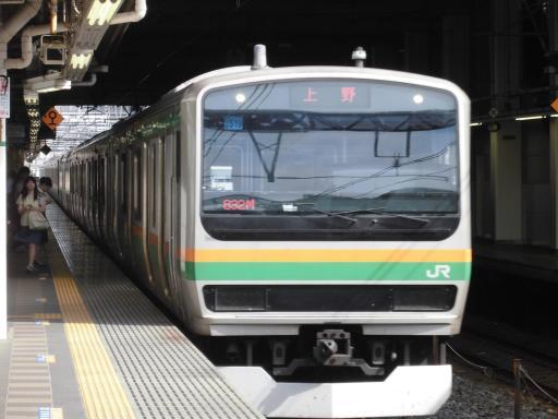 E231系ヤマU-519編成