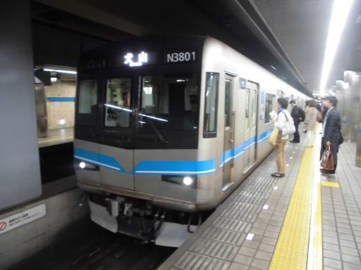 N3000系N3101編成