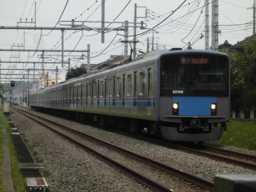 20000系20106編成