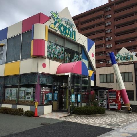 2016yamagata2.jpg