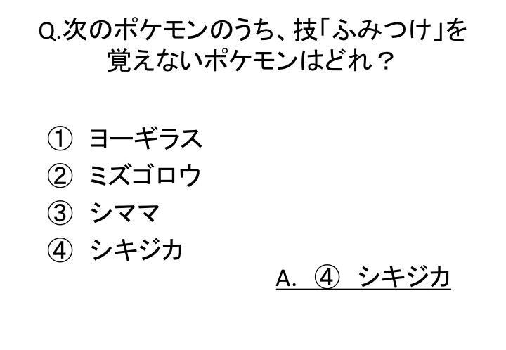 サマフォ 解答1