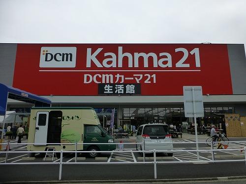 20160528_152830_Panasonic_DMC-TZ30.jpg