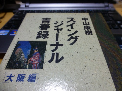 20160714_004352_Panasonic_DMC-TZ30.jpg