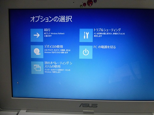 20160726_021344_Panasonic_DMC-TZ30.jpg