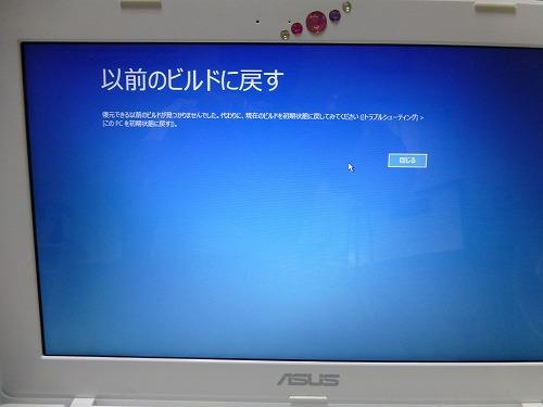 20160726_072414_Panasonic_DMC-TZ30.jpg