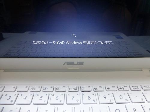 20160726_100812_Panasonic_DMC-TZ30.jpg