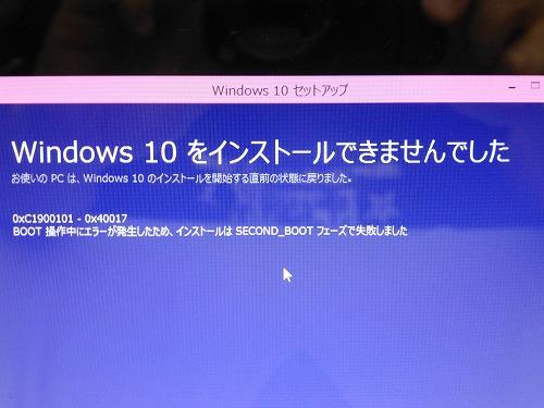 20160726_102148_Panasonic_DMC-TZ30.jpg