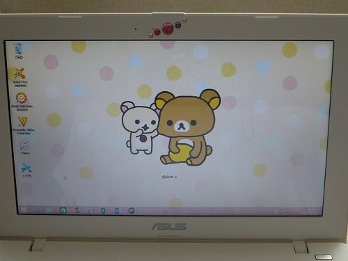 20160726_102228_Panasonic_DMC-TZ30.jpg
