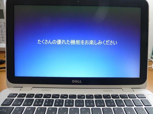20160731_152934_Panasonic_DMC-TZ30.jpg