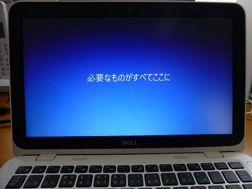 20160731_152946_Panasonic_DMC-TZ30.jpg
