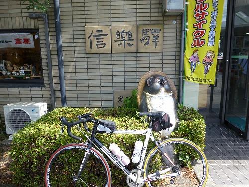 20160811_125116_Panasonic_DMC-TZ30.jpg
