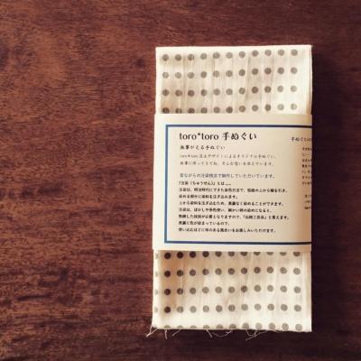 bujigaeru_gray1.jpg