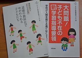 2016924本2冊
