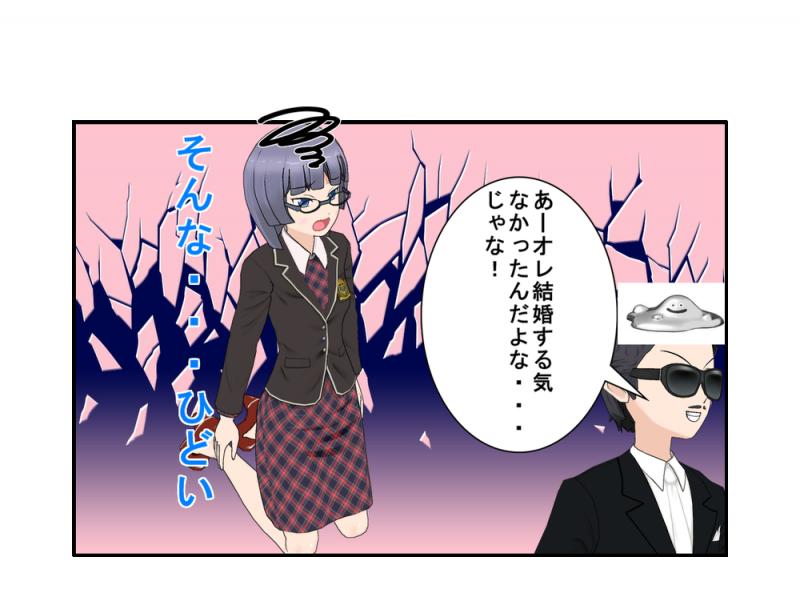 はぐれメタル男子_001