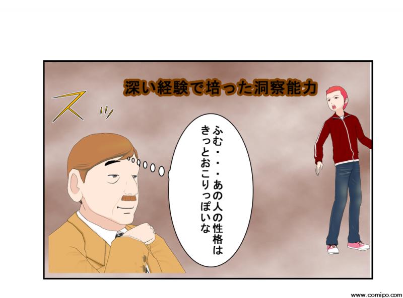 茶色洞察_001