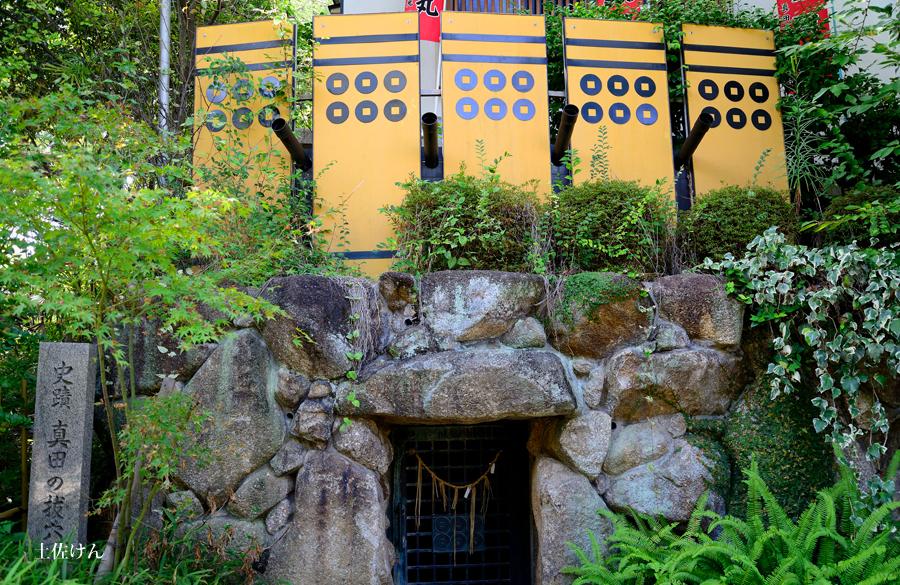 三光神社3