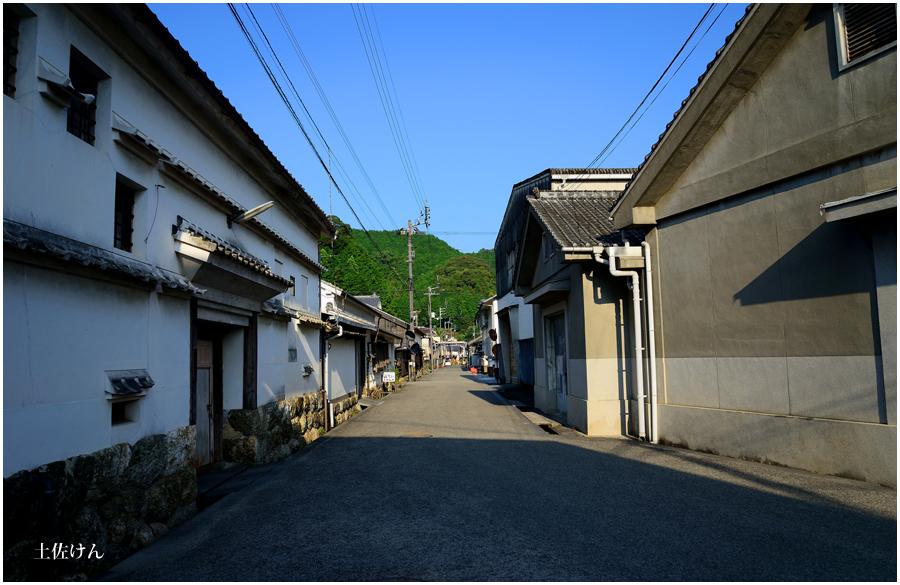 佐川の町1