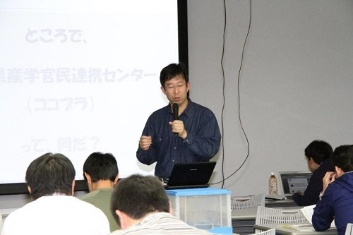 世話人のひとり、佐藤暢・高知工科大学研究連携専門監による講演