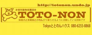 fc2blog_201604202003241c6.jpg