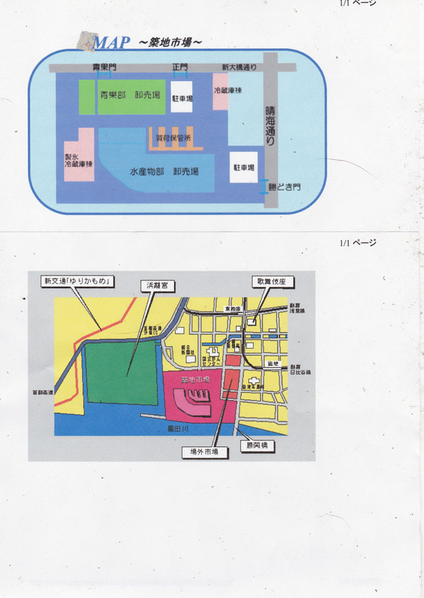 築地平面図