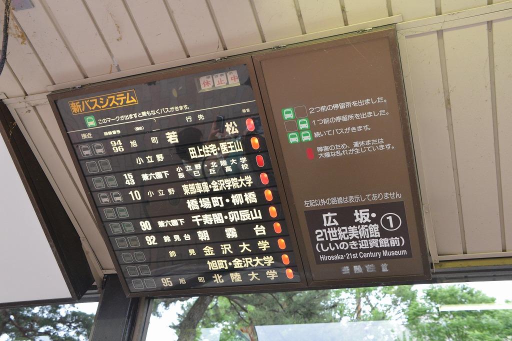160604hirosak.jpg
