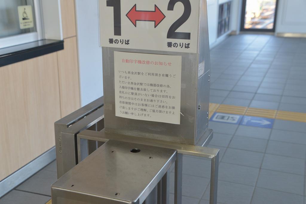 160910inji.jpg