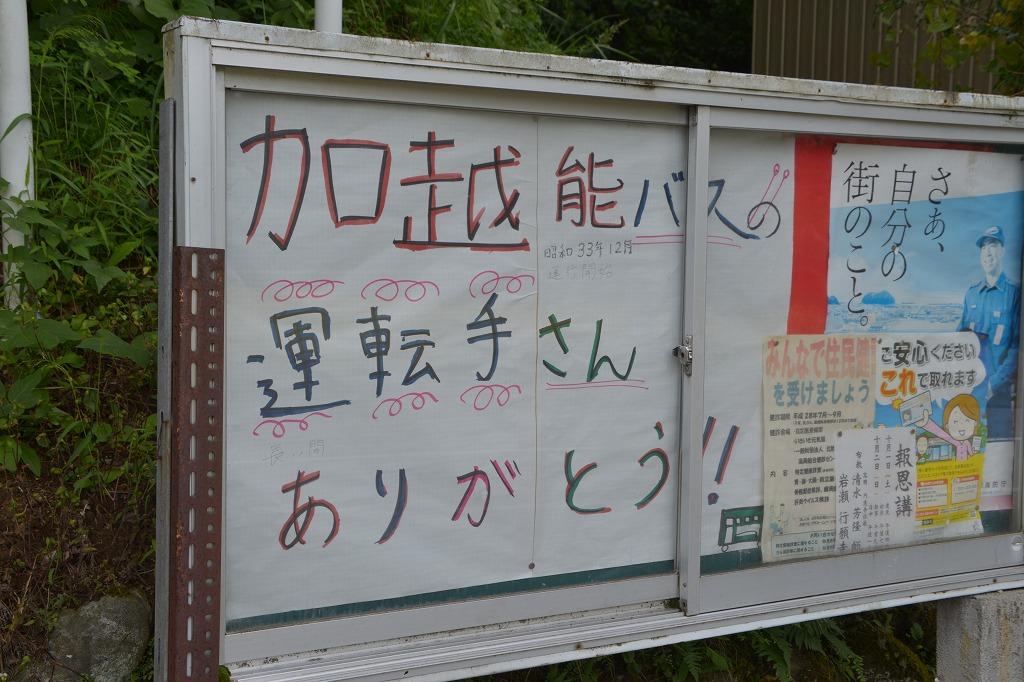 160925tsuboike.jpg