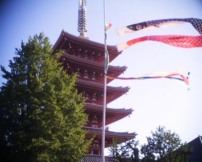 五重塔と鯉のぼり・浅草寺:R2
