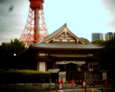 増上寺と東京タワー:Entry