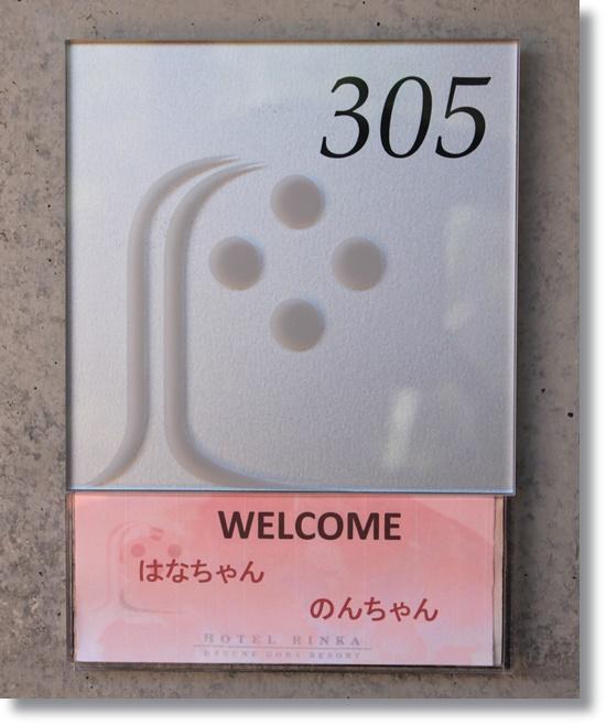 6_160821.jpg