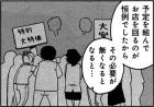 family201607_010_01.jpg