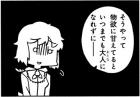 family201608_073_03.jpg