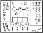family201609_055_01.jpg
