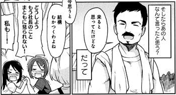 family201611_060_01.jpg