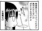 jumbo201608_008_02.jpg