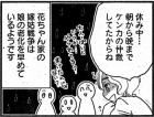momo201610_014_02.jpg