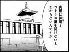special201606_008_01.jpg