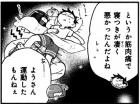 special201606_039_02.jpg