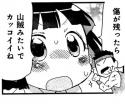 special201606_063_01.jpg