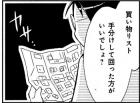 special201606_107_02.jpg