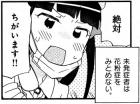 special201607_056_01.jpg