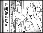 special201607_060_01.jpg
