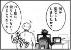 special201611_087_01.jpg