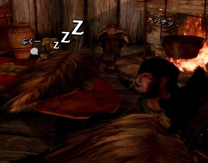 009 隣で眠るアイツ
