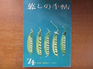 magazineroyale-img600x450-1441089423kfgjpt15823.jpg