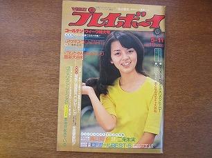 strokebooks-img600x450-1465969914lrksgc25046.jpg